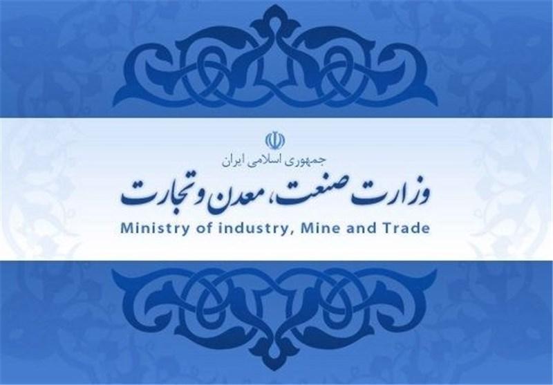 معاون بازاریابی و تنظیم روابط سازمان توسعه تجارت ایران به آستارا سفر می نماید