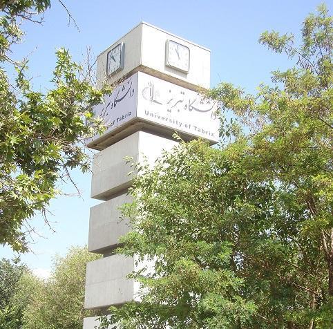 دانشگاه تبریز با بیش از 200 دانشگاه دنیا تفاهم نامه همکاری دارد